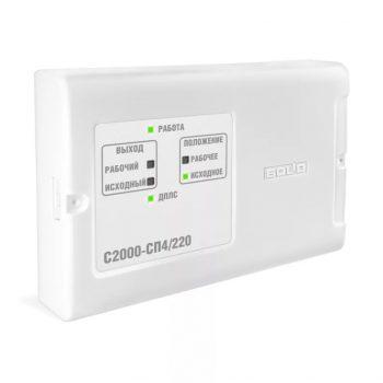 Блок реле адресный С2000-СП4/220 для управления приводом с рабочим напряжением 220В (С2000-СП4/220)