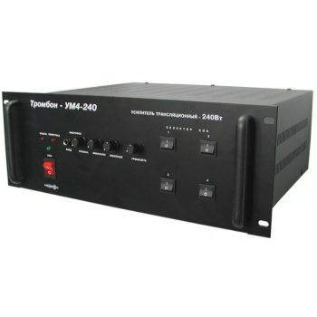 Усилитель мощности ТРОМБОН-УМ-4-240