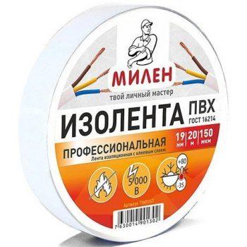 Изолента ПВХ 19 мм 20 м белая МИЛЕН