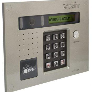 Блок вызова видеодомофона (вызывная панель) с цветной видеокамерой RF БВД-432RCB (БВД-432RCB)