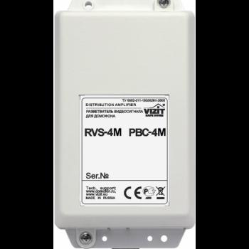 Разветвитель видеосигнала с повышенной помехоустойчивостью (РВС-4М)